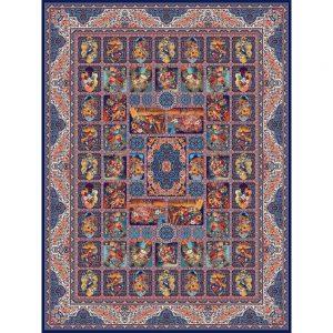 Artin orientalisk matta