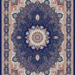 Khatoon persisk matta - Mörkblå